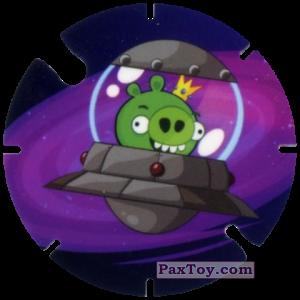 23 UFO Pig King