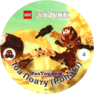 PaxToy.com - 004 Тоа Поату (Pohatu) из Cheetos: Bionicle 2001