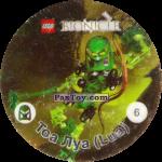 PaxToy 006 Тоа Луа (Lua)