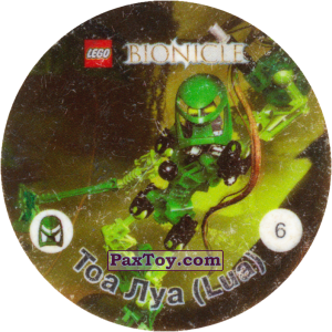 PaxToy.com - 006 Тоа Луа (Lua) из Cheetos: Bionicle 2001
