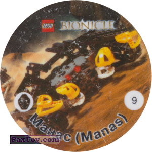 PaxToy.com - 009 Манас (Manas) из Cheetos: Bionicle 2001