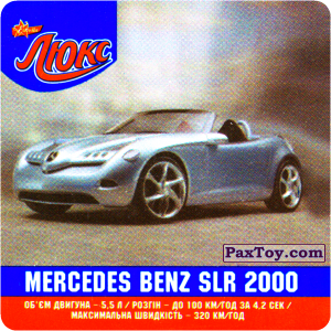 PaxToy.com - 01 MERCEDES BENZ SLR 2000 из Люкс Чипсы: Авто (Машини)