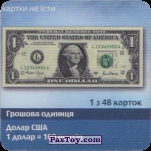 PaxToy.com - 01 з 48 США - Долар США (Сторна-back) из Три корочки: Справжні гроші у пачках