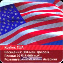 PaxToy 01 з 48 США   Долар США (a)
