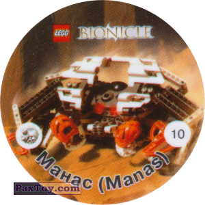 PaxToy.com - 010 Манас (Manas) из Cheetos: Bionicle 2001