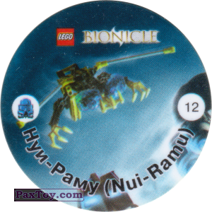 PaxToy.com - 012 Нуи-Раму (Nui-Ramu) из Cheetos: Bionicle 2001