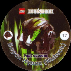 PaxToy.com - 017 Борок Нувок (Nuhvok) из Cheetos: Bionicle 2001