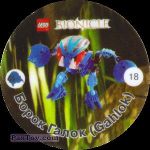 PaxToy.com - 018 Борок Галок (Gahlok) из Cheetos: Bionicle 2001