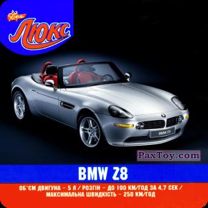 PaxToy.com - Карточка 02 BMW Z8 из Люкс Чипсы - Авто (Машини)