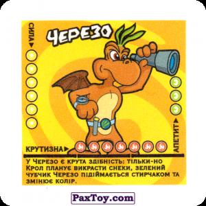 PaxToy.com - 02 Черезо - Крутизна из Cerezos: 2005 - Острів Черезо новий рівень