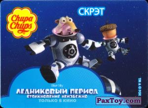 PaxToy.com - 02 Скрэт из Чупа Чупс - Ледниковый Период 5: Столкновение неизбежно