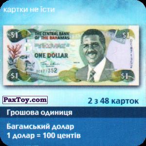 PaxToy.com - 02 з 48  Багами - Багамський долар (Сторна-back) из Три корочки: Справжні гроші у пачках