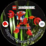 PaxToy 020 Борок Танок (Tahnok)