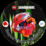 PaxToy 021 Борок Танок (Tahnok)