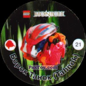 PaxToy.com - 021 Борок Танок (Tahnok) из Cheetos: Bionicle 2001