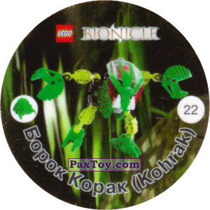PaxToy.com - 022 Борок Корак (Kohrak) из Cheetos: Bionicle 2001