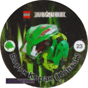 PaxToy.com - 023 Борок Корак (Kohrak) из Cheetos: Bionicle 2001