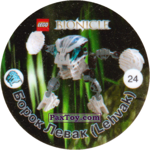PaxToy.com - 024 Борок Левак (Lehvak) из Cheetos: Bionicle 2001