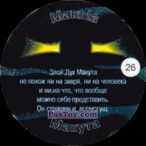 PaxToy.com - 026 Makuta - Макута из Cheetos: Bionicle 2001