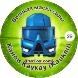 PaxToy.com - 029 Канои Каукау (Kaukau) из Cheetos: Bionicle 2001