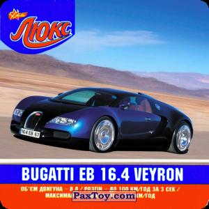 03 BUGATTI EB 16.4 VEYRON PAXTOY