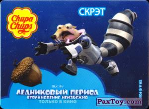 PaxToy.com - 03 Скрэт из Чупа Чупс - Ледниковый Период 5: Столкновение неизбежно