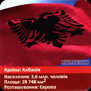 PaxToy.com - 03 з 48  Албанія - Албанський лек из Три корочки: Справжні гроші у пачках