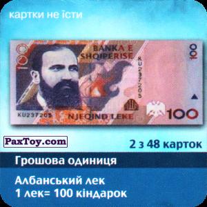 PaxToy.com - 03 з 48  Албанія - Албанський лек (Сторна-back) из Три корочки: Справжні гроші у пачках