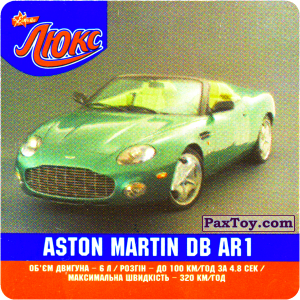 PaxToy.com  Карточка / Card 04 ASTON MARTIN DB AR1 из Люкс Чипсы: Авто (Машини)