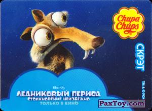 PaxToy.com - 04 Скрэт из Чупа Чупс - Ледниковый Период 5: Столкновение неизбежно