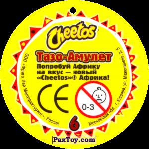 PaxToy.com - 06 Амулет Лягушка (Сторна-back) из Cheetos: Africana / Читос Африкана (Тазо-Амулет)