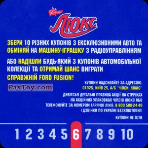 PaxToy.com - Карточка / Card 06 FERRARI F50 (Сторна-back) из Люкс Чипсы: Авто (Машини)