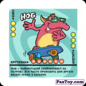 PaxToy.com - 06 Ноб - Крутизна из Cerezos: 2005 - Острів Черезо новий рівень