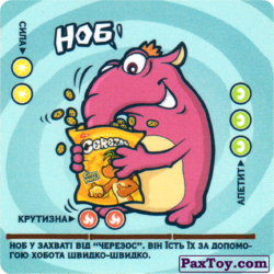 PaxToy 07 Ноб