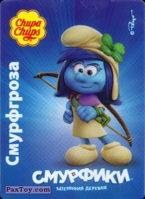PaxToy.com - 07 Смурфгроза из Chupa Chups: Смурфики: Затерянная деревня (Smurfs)