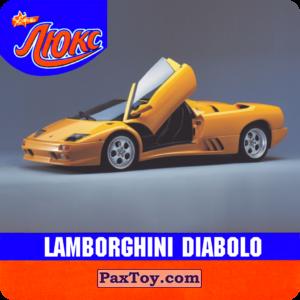PaxToy.com - 08 LAMBORGHINI DIABLO из Люкс Чипсы: Авто (Машини)