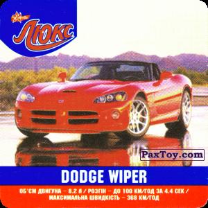 PaxToy.com - 09 DODGE WIPER из Люкс Чипсы: Авто (Машини)