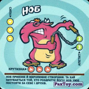 """PaxToy.com - 09 Ноб из Cerezos / Черезос / """"Черезо"""" 2004"""