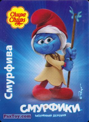 PaxToy.com - 09 Смурфива из Chupa Chups: Смурфики: Затерянная деревня (Smurfs)