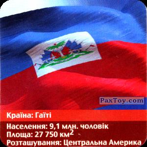 PaxToy.com - 09 з 48 Гаїті - Гаїтянський гурд из Три корочки: Справжні гроші у пачках