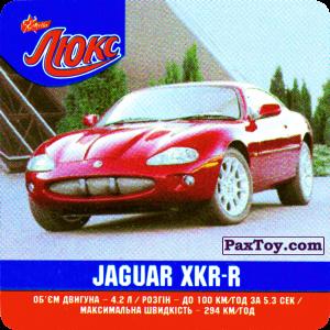 PaxToy.com  Карточка / Card 10 JAGUAR XKR-R из Люкс Чипсы: Авто (Машини)