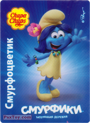 PaxToy.com - 10 Смурфоцветик из Chupa Chups: Смурфики: Затерянная деревня (Smurfs)