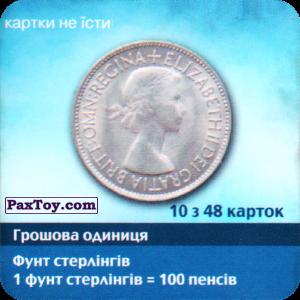 PaxToy.com - 10 з 48 Велика Британія - Фунт стерлінгів (Сторна-back) из Три корочки: Справжні гроші у пачках