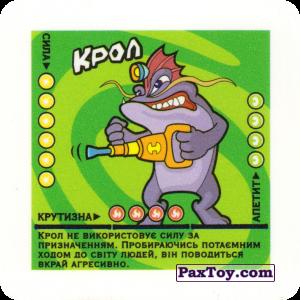 PaxToy.com - 11 Крол - Сила из Cerezos: 2005 - Острів Черезо новий рівень