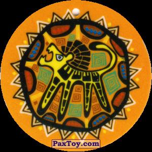 PaxToy.com - 12 Амулет Лев из Cheetos: Africana / Читос Африкана (Тазо-Амулет)