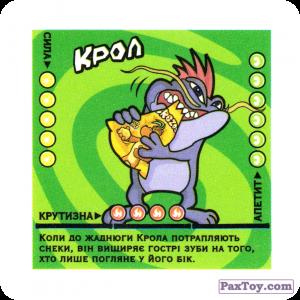 PaxToy.com - 12 Крол -  Апетит из Cerezos: 2005 - Острів Черезо новий рівень