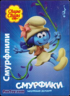 PaxToy.com - 12 Смурфлили из Chupa Chups: Смурфики: Затерянная деревня (Smurfs)