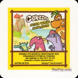 PaxToy.com - 12 Крол -  Апетит (Сторна-back) из Cerezos: 2005 - Острів Черезо новий рівень