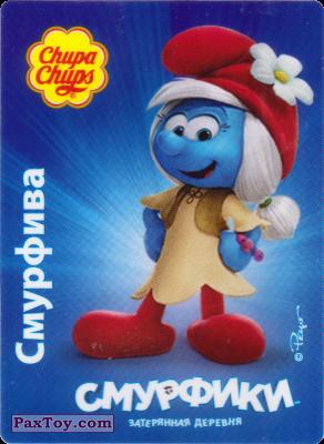 PaxToy.com - 13 Смурфива из Chupa Chups: Смурфики: Затерянная деревня (Smurfs)
