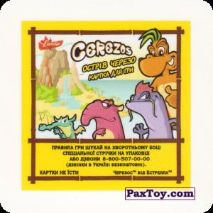 PaxToy.com - 13 Бонус - картка Черезо АПЕТИТ x2 (Сторна-back) из Cerezos: 2005 - Острів Черезо новий рівень
